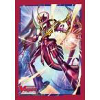ブシロードスリーブコレクション ミニ Vol.356 カードファイト   ヴァンガード 超越龍 ドラゴニック ヌーベルバーグ Part.2