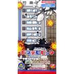 【特典】プレシャスメモリーズ 『ポプテピピック』 ブースターパック 20パック入りBOX[ムービック]《在庫切れ》