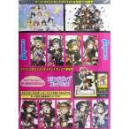 ラブライブスクールアイドルコレクション スタンドポップコレクション BOX