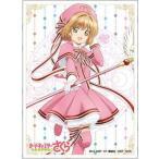 キャラクタースリーブ カードキャプターさくら 木之本桜(A)(EN-660) パック[タカラトミー]《発売済・在庫品》