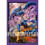 ブシロードスリーブコレクション ミニ Vol.373 カードファイト   ヴァンガード 絆の根絶者 グレイヲン