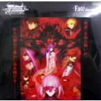 ヴァイスシュヴァルツ ブースターパック 劇場版 Fate stay night  Heavens Feel   BOX