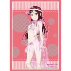 ブシロードスリーブコレクション ハイグレード Vol.2082 ラブライブ!サンシャイン!!『桜内梨子』Part.6 パック[ブシロード]《08月予約》