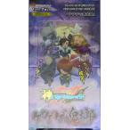 神バディファイト アルティメットブースタークロス 第4弾 「ゲゲゲの鬼太郎」 10パック入りBOX[ブシロード]《10月予約》