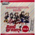 【特典】ヴァイスシュヴァルツ ブースターパック 「BanG Dream!」Vol.2 16パック入りBOX[ブシロード]《発売済・在庫品》