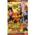 スーパードラゴンボールヒーローズ スターターパック ゼノゴールド パック[バンダイ]《発売済・在庫品》
