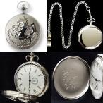 鋼の錬金術師 FULLMETAL ALCHEMIST エドの懐中時計(再販)[コスパ]《06月予約》