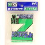 カードプロテクター オーバーガードZ Jr. 50枚入りパック[やのまん]《発売済・在庫品》
