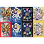 バトルスピリッツ ホログラムカードスリーブ アルティメットコレクション02 4種セット(再販)[バンダイ]《発売済・在庫品》