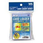 NEW カードローダー Ver.2 パック[やのまん]《発売済・在庫品》