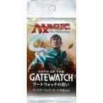 マジック:ザ・ギャザリング ゲートウォッチの誓い ブースターパック(日本語版) パック[Wizards of the Coast]《発売済・在庫品》
