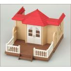 シルバニアファミリー ハウス テラスのすてきなお家(renew)[エポック]《取り寄せ※暫定》