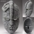 超像Artコレクション ジョジョの奇妙な冒険 石仮面〈原型・彩色監修/荒木飛呂彦〉[メディコス・エンタテインメント]《取り寄せ※暫定》