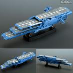 コスモフリートスペシャル 宇宙戦艦ヤマト2199 ガイペロン級多層式航宙空母 <シュデルグ>[メガハウス]《発売済・在庫品》