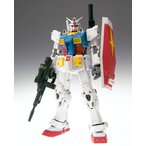 GUNDAM FIX FIGURATION METAL COMPOSITE RX78-02 ガンダムTHE ORIGIN [Re:PACKAGE](再販)[バンダイ]《02月予約》