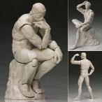 figma テーブル美術館 考える人 石膏ver.[フリーイング]《発売済・在庫品》