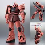 ROBOT魂 〈SIDE MS〉 MS-06S シャア専用ザク ver. A.N.I.M.E. 『機動戦士ガンダム』(再販)[バンダイ]《発売済・在庫品》