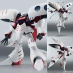 ROBOT魂 〈SIDE MS〉 キュベレイ 『機動戦士Zガンダム』[バンダイ]【送料無料】《発売済・在庫品》