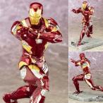 ARTFX+ 『シビル・ウォー/キャプテン・アメリカ』 アイアンマン MARK46 シビル・ウォー 1/10 簡易組立キット[コトブキヤ]《発売済・在庫品》