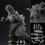 Sci-Fi MONSTER SOFT VINYL MODEL KIT COLLECTION ゴジラ 1962 1/250 未塗装組立キット(再販)[海洋堂]【送料無料】《03月予約》