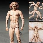 figma テーブル美術館 ウィトルウィウス的人体図[フリーイング]《発売済・在庫品》