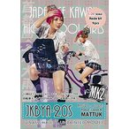 JK FIGURE Series 006 JKBYA-20S 1/20 レジンキット(再販)[MK2.]《取り寄せ※暫定》