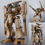 HI-METAL R ADR-04-MKX デストロイド・ディフェンダー 『超時空要塞マクロス』[バンダイ]《08月予約》