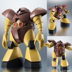ROBOT魂 〈SIDE MS〉MSM-03 ゴッグ ver. A.N.I.M.E. 『機動戦士ガンダム』[バンダイ]《08月予約》