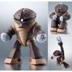 ROBOT魂 〈SIDE MS〉 MSM-04 アッガイ ver .A.N.I.M.E. 『機動戦士ガンダム』[バンダイ]《発売済・在庫品》