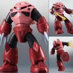 【キャンペーン特典】ROBOT魂 -ロボット魂-〈SIDE MS〉 MSM-07S シャア専用ズゴック ver. A.N.I.M.E. 『機動戦士ガンダム』[バンダイ]《発売済・在庫品》