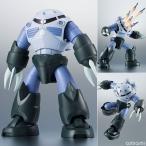 【キャンペーン特典】ROBOT魂 〈SIDE MS〉 MSM-07 量産型ズゴック ver. A.N.I.M.E. 『機動戦士ガンダム』[バンダイ]《在庫切れ》