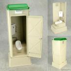 Mabell Original Miniature Model Series 1/12 仮設トイレ TU-R1J 完成品フィギュア[回天堂]《10月予約》