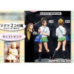 JK FIGURE Series 010 JKPSL-20S 1/20 レジンキット[MK2.]《12月予約》