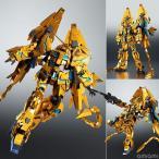 ROBOT魂〈SIDE MS〉 ユニコーンガンダム3号機 フェネクス(デストロイモード)(ナラティブVer.)[BANDAI SPIRITS]《12月予約》