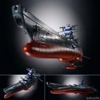 雅虎商城 - 超合金魂 GX-86 宇宙戦艦ヤマト2202 『宇宙戦艦ヤマト2202』[BANDAI SPIRITS]【送料無料】《発売済・在庫品》