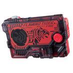 仮面ライダーゼロワン DXフレイミングタイガープログライズキー[バンダイ]《発売済・在庫品》
