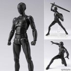 S.H.Figuarts ボディくん DX SET 2 (Solid black Color Ver.)[BANDAI SPIRITS]《09月予約》