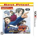 ショッピング逆転裁判 3DS 逆転裁判123 成歩堂セレクション Best Price!(再販)[カプコン]《発売済・在庫品》