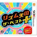 3DS リズム天国 ザ・ベスト+[任天堂]【送料無料】《取り寄せ※暫定》