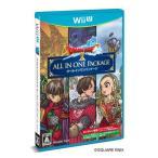 Wii U ドラゴンクエストX オールインワンパッケージ(ver.1+ver.2+ver.3)[スクウェア・エニックス]【送料無料】《取り寄せ※暫定》