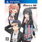 PS Vita やはりゲームでも俺の青春ラブコメはまちがっている。続 限定版[5pb.]【送料無料】《発売済・在庫品》