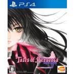 【特典】PS4 テイルズ オブ ベルセリア[バンダイナムコ]【送料無料】《発売済・在庫品》