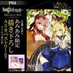 【あみあみ限定特典】【特典】PS4 Fate/EXTELLA REGALIA BOX for PlayStation 4[マーベラス]《発売済・在庫品》
