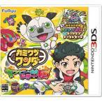 【特典】3DS カミワザワンダ キラキラ一番街危機一髪![フリュー]【送料無料】《発売済・在庫品》