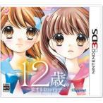 3DS 12歳。 〜恋するDiary〜[ハピネット]【送料無料】《発売済・在庫品》
