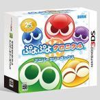 3DS ぷよぷよクロニクル アニバーサリーボックス[セガゲームス]【送料無料】《12月予約》