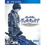 【特典】PS Vita 蒼き革命のヴァルキュリア[セガゲームス]【送料無料】《発売済・在庫品》