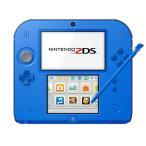 ニンテンドー2DS ブルー[任天堂]【送料無料】《発売済・在庫品》