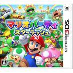 3DS  マリオパーティ スターラッシュ[任天堂]【送料無料】《発売済・在庫品》