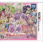 【特典】3DS プリパラ めざめよ!女神のドレスデザイン 通常版[タカラトミーアーツ]【送料無料】《発売済・在庫品》
